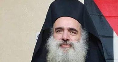 """موقف الكنيسة الارثوذكسية مما يسمى """"المسيحية الصهيونية"""" – سيادة المطران عطا الله حنا"""