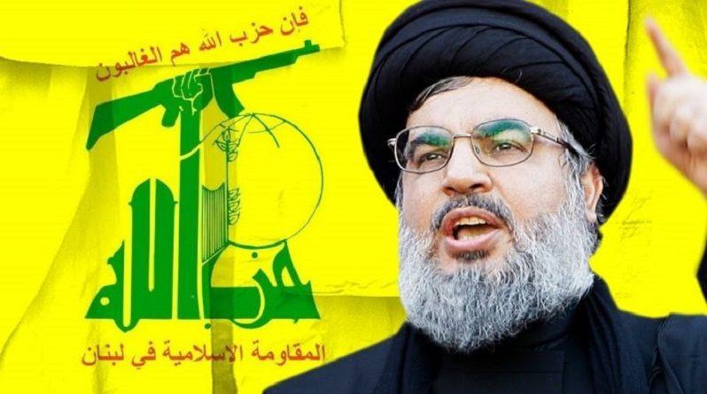 """السيد نصر الله: لحزب القوات """"لا تُخطئوا الحساب""""وأقعدوا عاقلين"""" وتأدَّبوا، و….""""."""