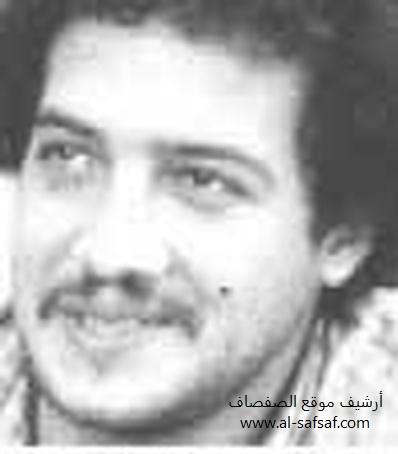 الشهيد القائد ابو كفاح فهد - نادر قدري فزع