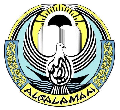 al salamah logo