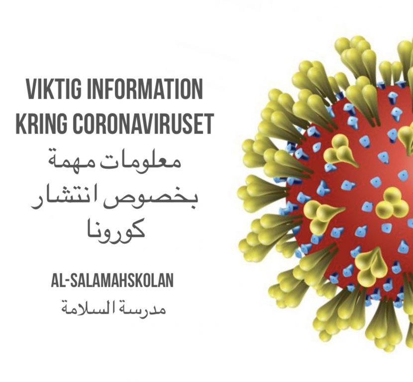coronavirus al-salamahskolan
