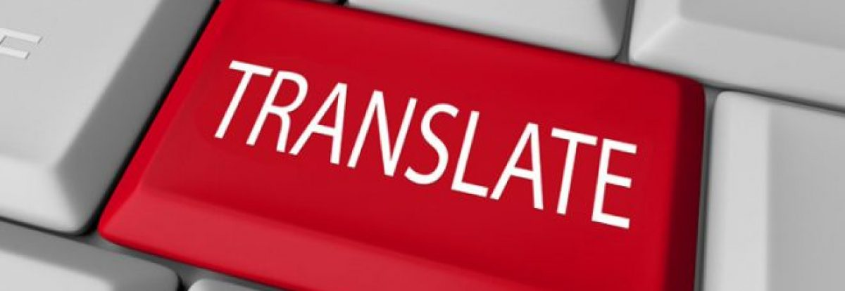 Ameriscan Translation