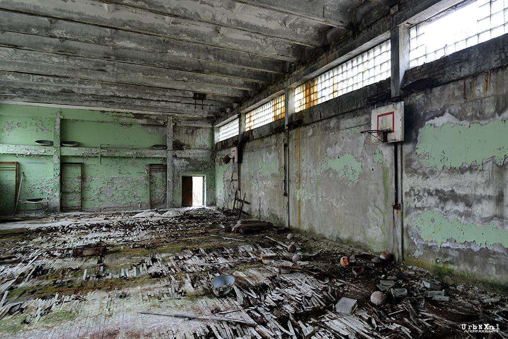 Chernobyl, Gym