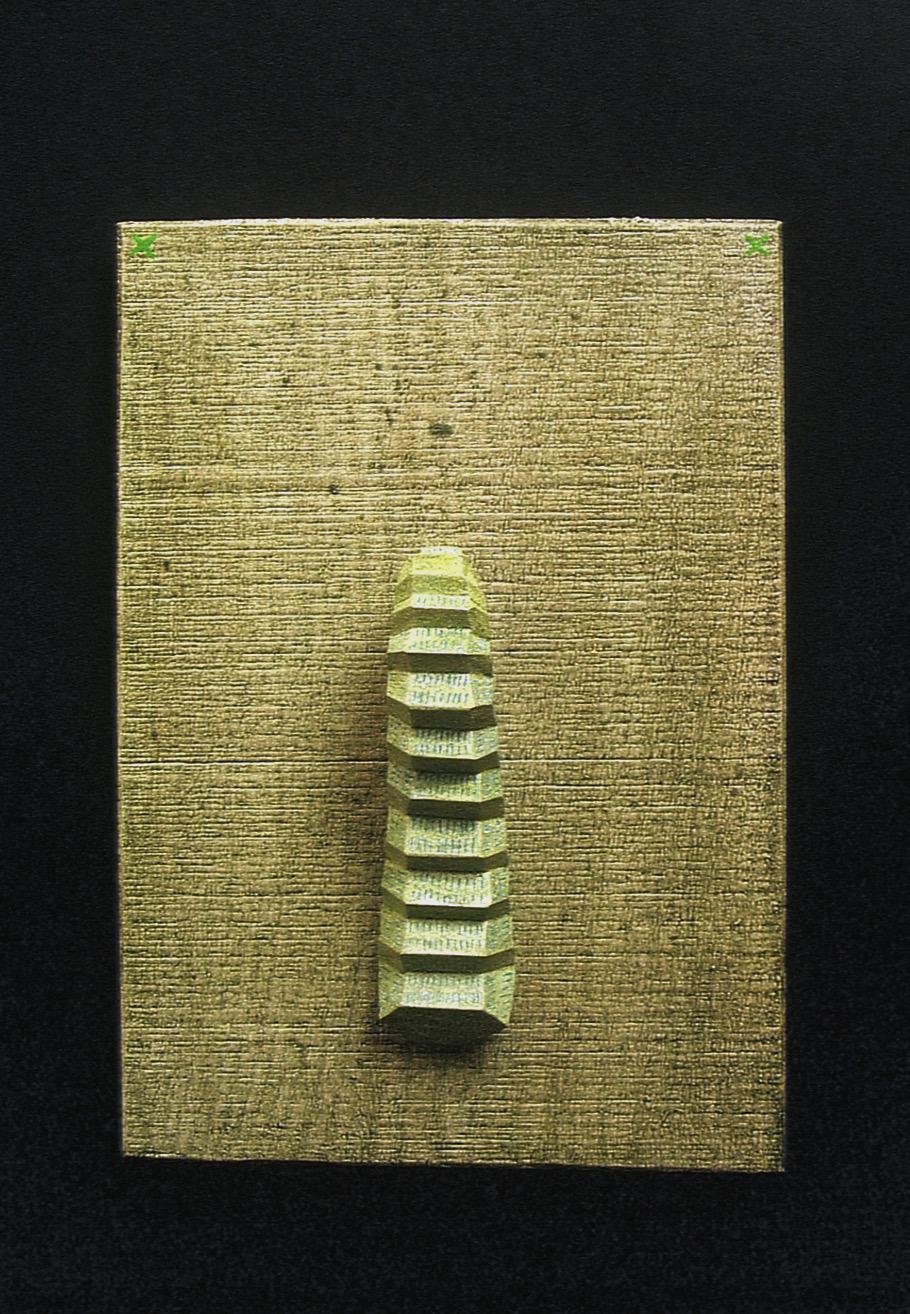 """1993 """"Olivgrön larv"""""""