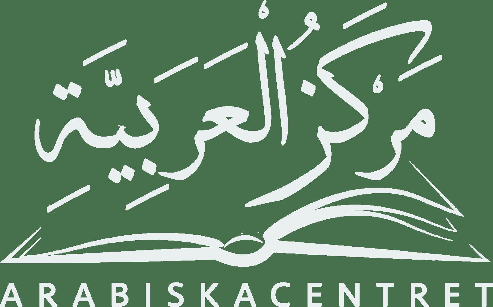 arabiskacentret logga copy