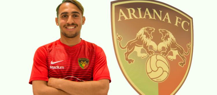 Dado El-Kayed Ariana FC