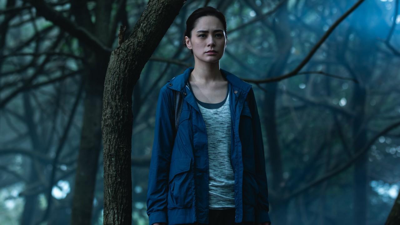 Phim Mất Tích - Missing (2019)  Full Online