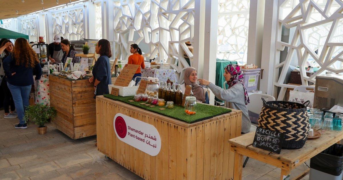 Plastic police': Qatar market promotes sustainability - Asia Newsday
