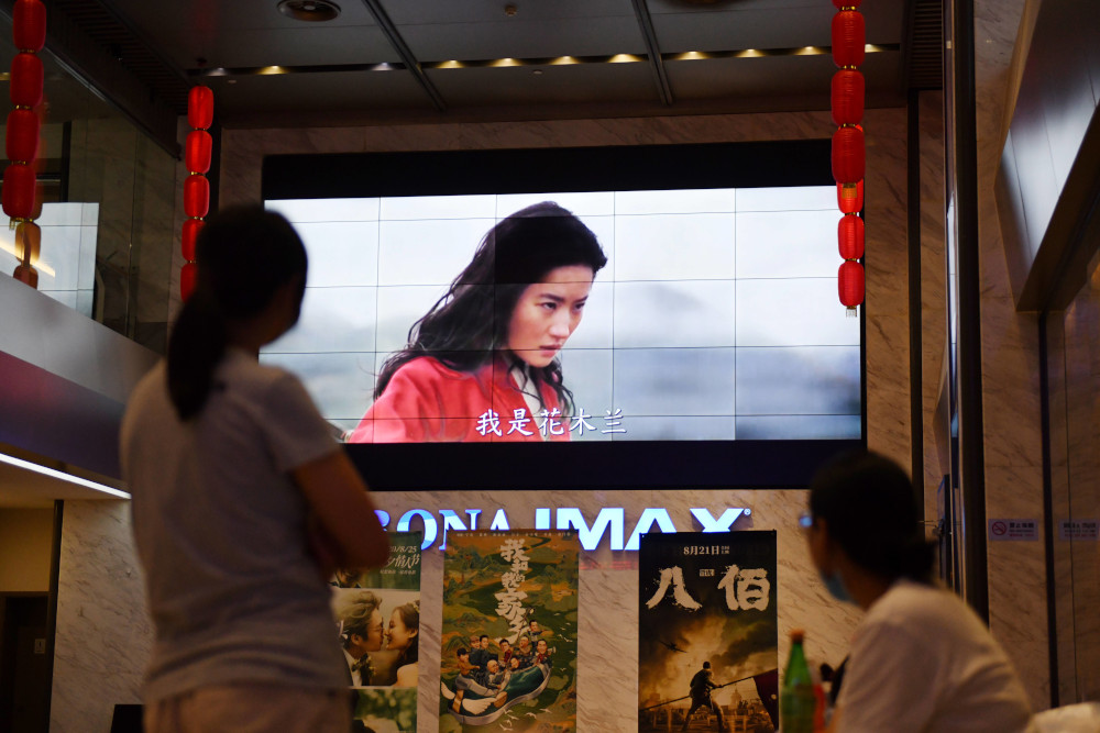 People watch a trailer for the Disney movie 'Mulan' at a theatre in Beijing September 9, 2020. — AFP pic