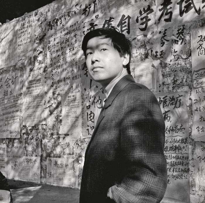 A young man, Beijing