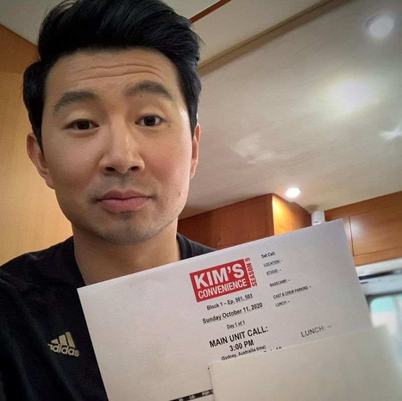 Canadian actor and Unicef Canada ambassador Simu Liu called out a casting call deemed racist. — Picture via Instagram