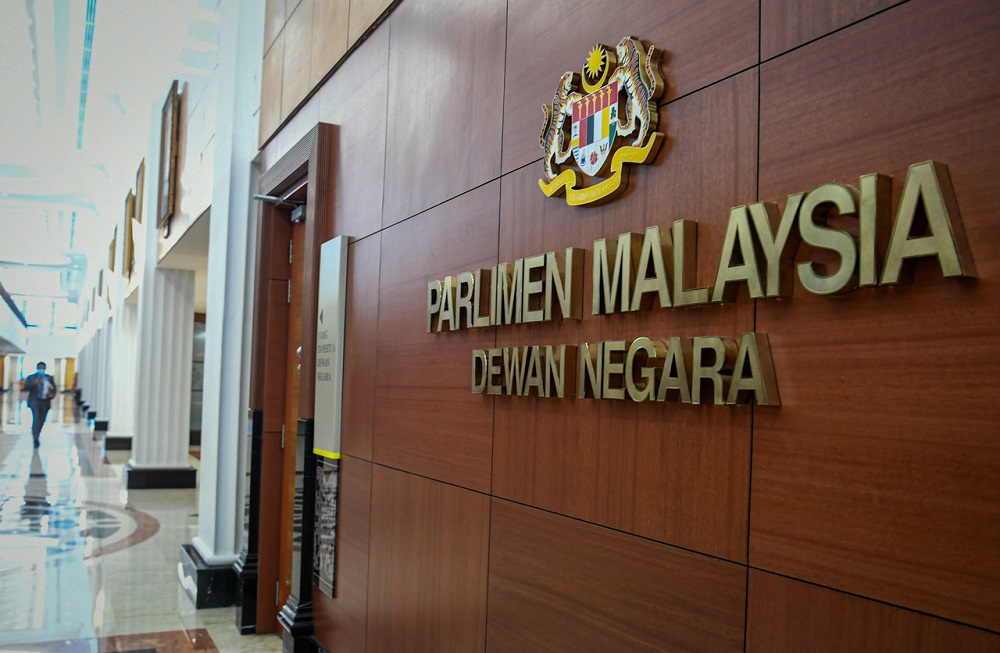 A source privy to the matter told Malay Mail that MPs were informed that it was not compulsory for them to be vaccinated to attend the said sitting. — Bernama pic