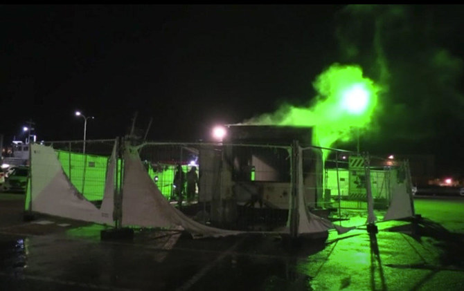 Netherlands anti-curfew protests spark clashes with police, looting