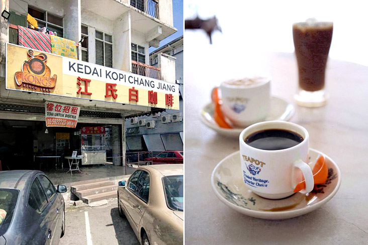 Kong's White Coffee Kopitiam serves old-school white coffee.