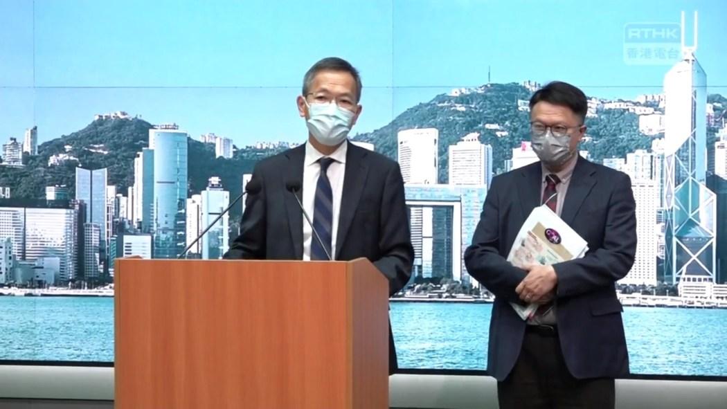 Wallace Lau and David Hui