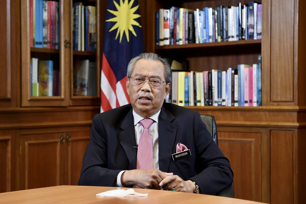 File picture shows Prime Minister Tan Sri Muhyiddin Yassin delivering a speech during the launch of the special terrestrial Education TV channel, DidikTV Kementerian Pendidikan Malaysia, in Putrajaya February 17, 2021. — Bernama