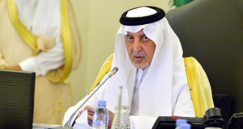 Makkah Gov. Prince Khalid Al-Faisal. (SPA/File)