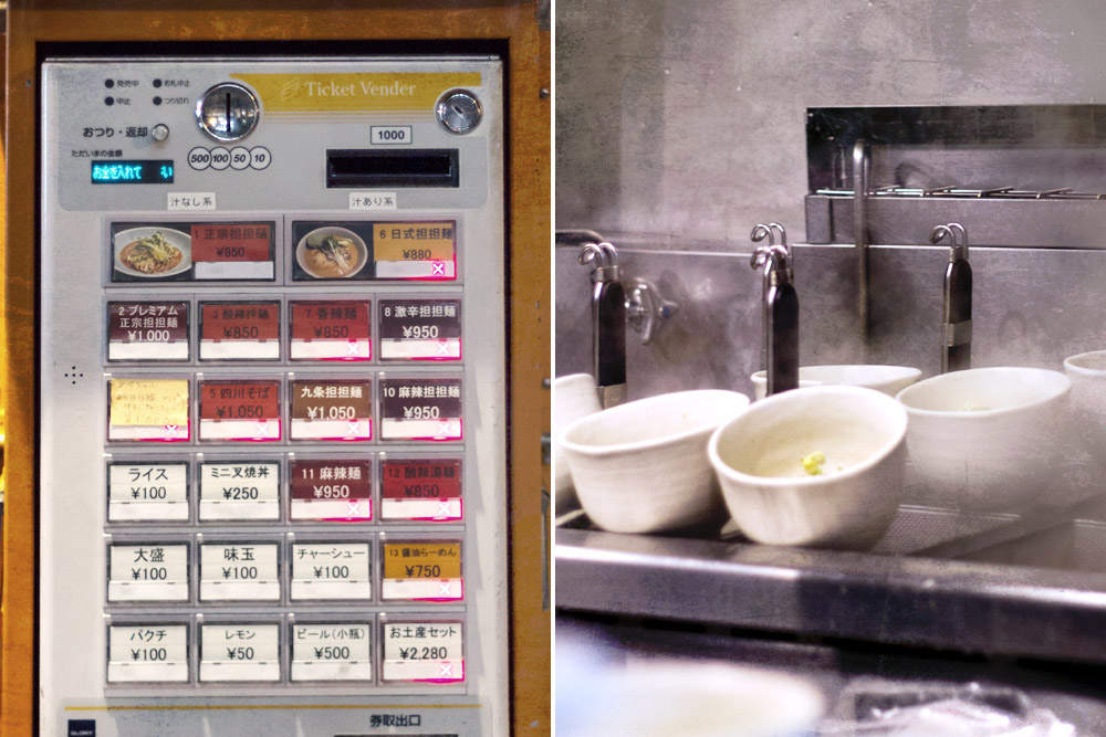 Entering the ramen shop, you are greeted by the vending machine and vats of boiling water.