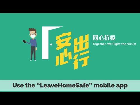 """LeaveHomeSafe"" Mobile App"