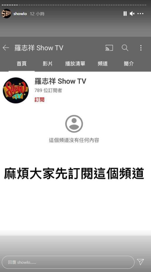 ▲小豬宣傳新開的YouTube頻道。(圖/羅志祥IG)