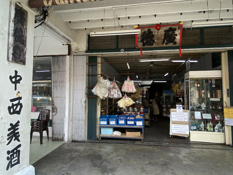 The traditional sundry shop was first established by Woo Fook Yin back in 1836. — Picture by Steven Ooi KE