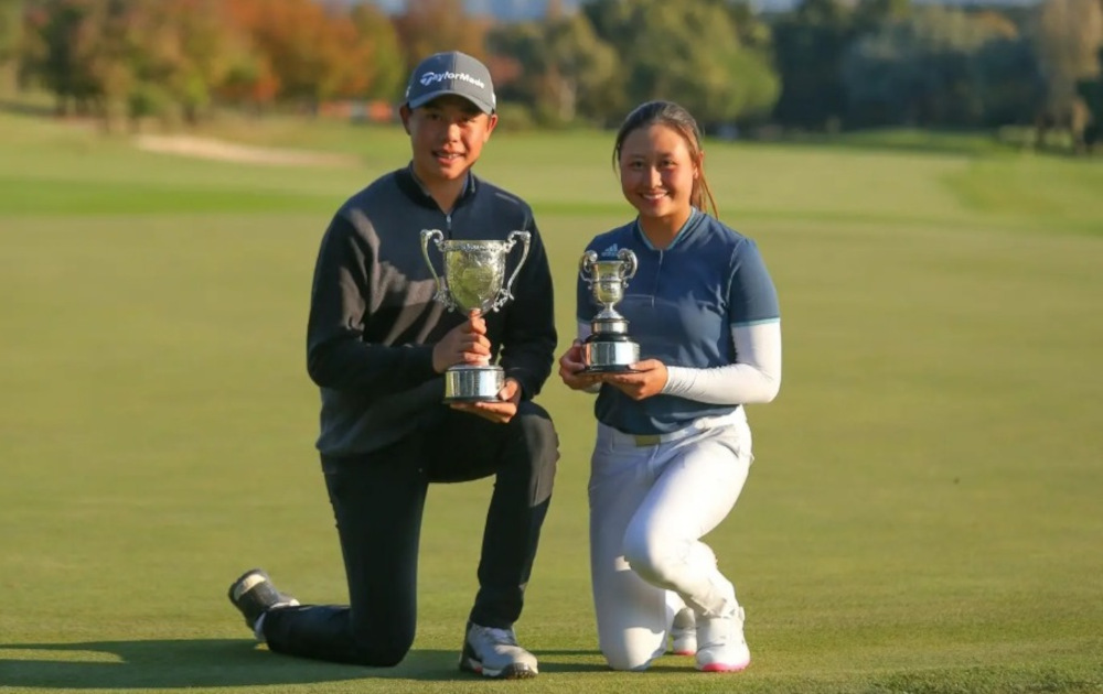 Jeffrey Guan and Jeneath Wong with their trophies. — Picture by David Tease/Golf NSW via ParGolf