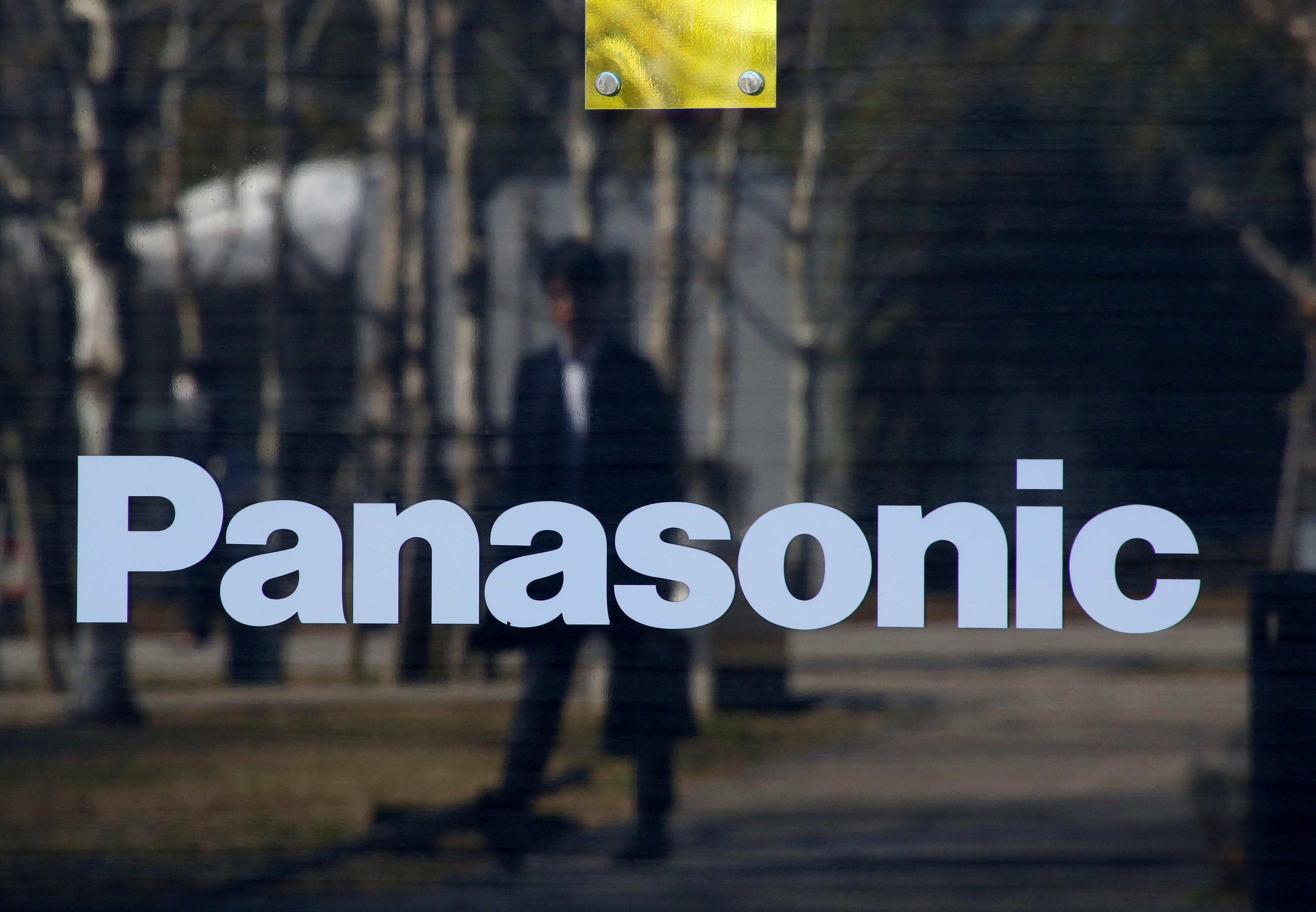 Panasonic to buy AI logistics firm Blur Yonder for US$7.1 billion. — file pic