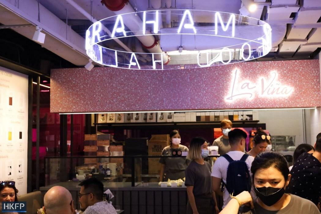 Inside Graham Street Food Hall (Copy)