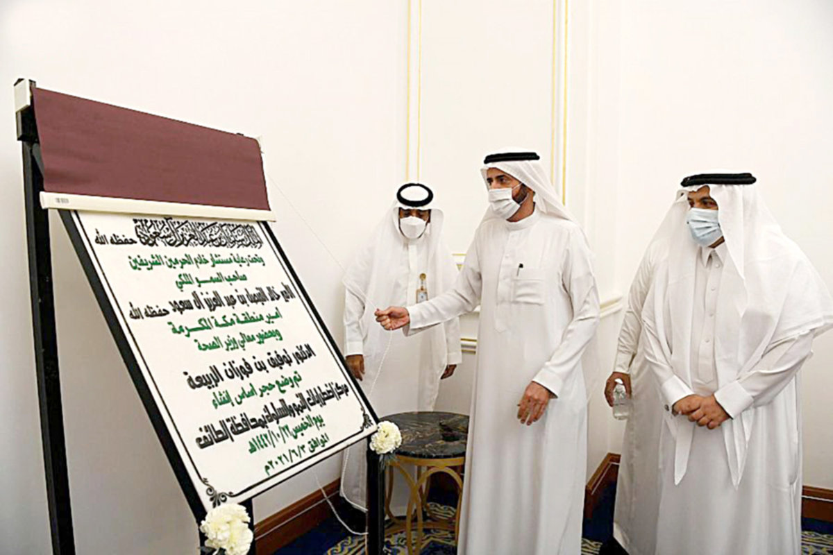 Health MinisterTawfiq bin Fawzan Al-Rabiah launching the ministry's projects in Taif on Thursday. (SPA)