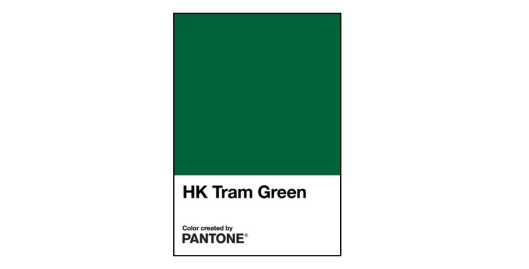 pantone hk tram green