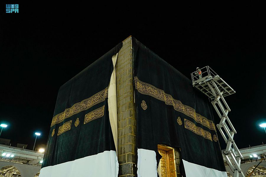 """The Kiswa, or Kiswat Al-Kaabah — which means """"pall"""" in Arabic — is the cloth that covers the Kaaba in Makkah's Grand Mosque. (SPA)"""