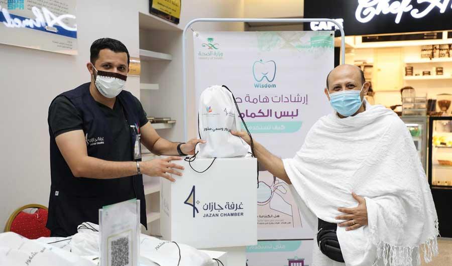 Saudi health chiefs urged Hajj pilgrims to ensure they had packed coronavirus safety items. (SPA)