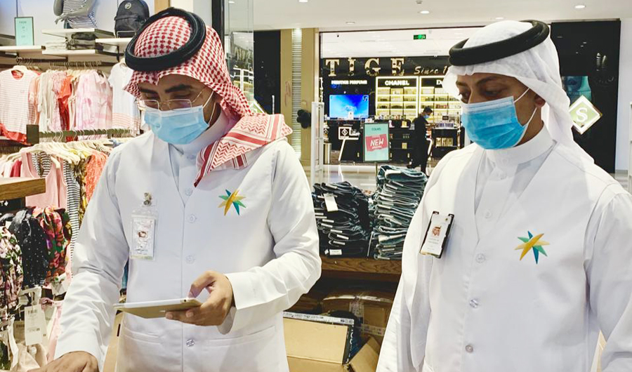 Ministry of Human Resources and Social Development's control teams in Makkah region carried out 20,137 inspection tours in July on private sector enterprises. (SPA)