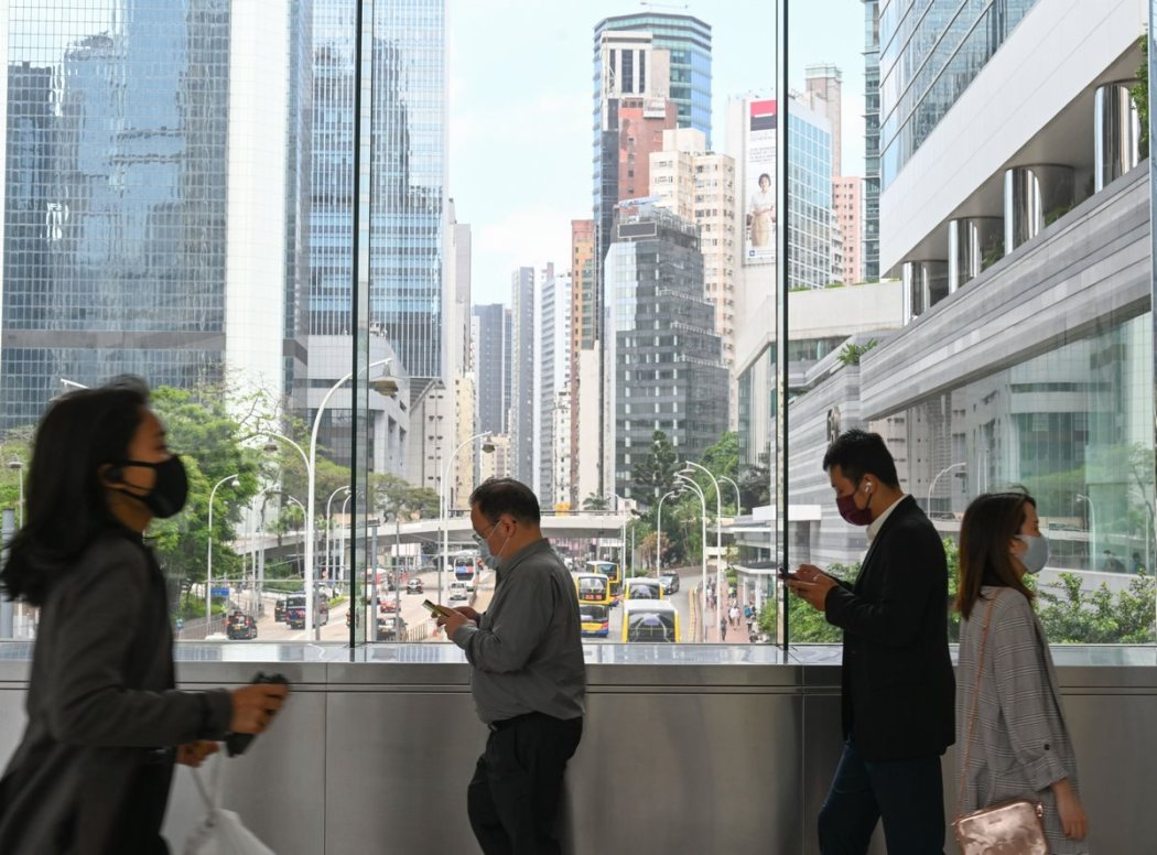 business people hong kong admiralty pacific place