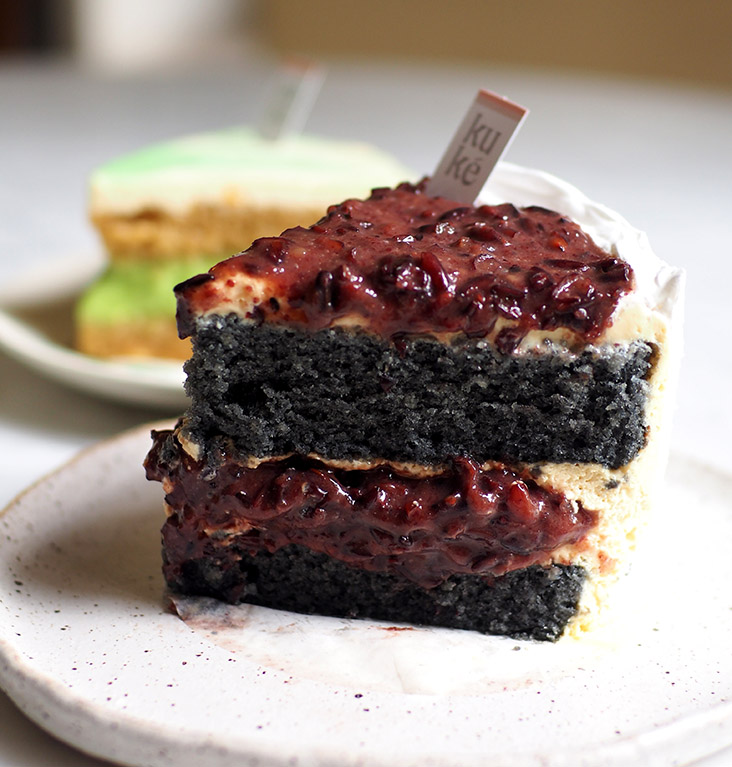 For an unusual cake, try their Hitam Manis that is inspired by 'pulut hitam'.