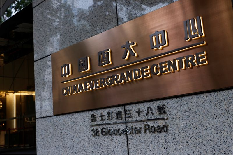 Evergrande short sellers face fee squeeze as shares slide