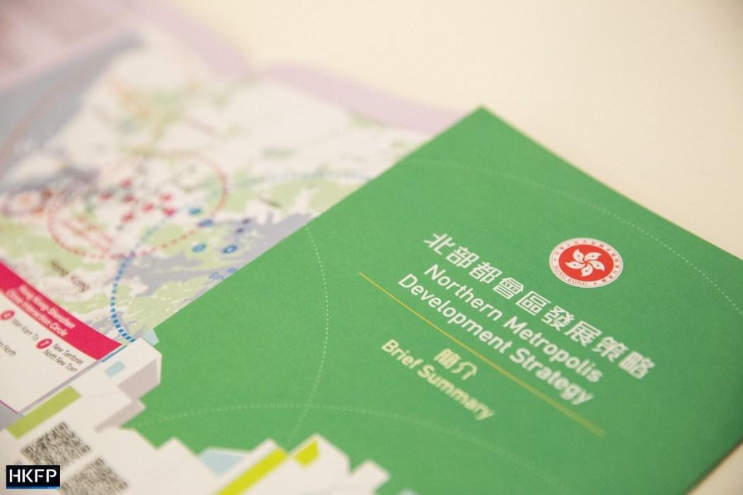 Policy Address 2021 Northern Metropolis