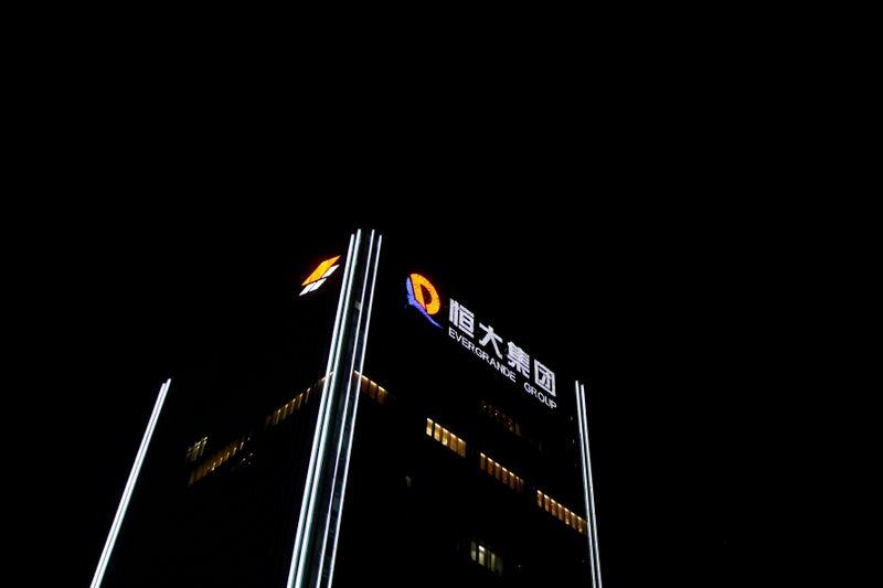 China Evergrande bondholders brace for Monday's coupon deadline
