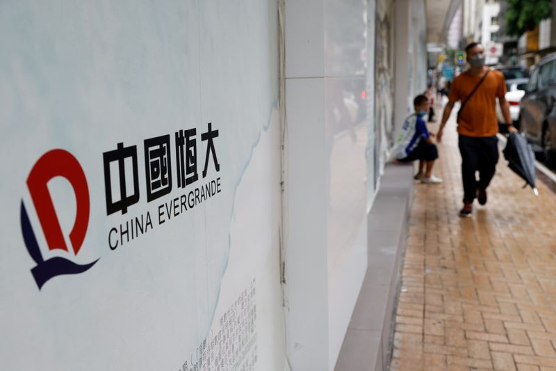Looming Evergrande bond coupon payments intensify contagion fears