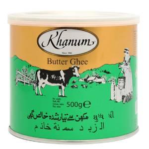 Butter Ghee 500g Khanum