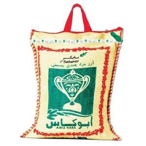 Basmati Creamy Sella 5Kg Abu-Kass