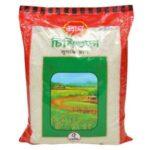Chinigura Rice 5kg Pran