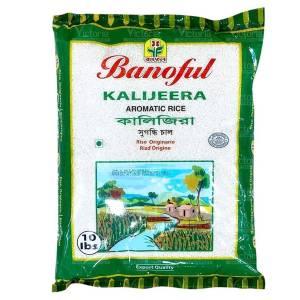 Kalijeera Rice 5Kg Banoful