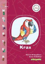 LML-KRAX LR