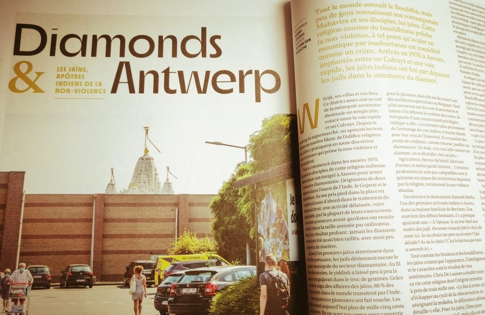 Wilfried Jaïns Anvers Wilrijk temple
