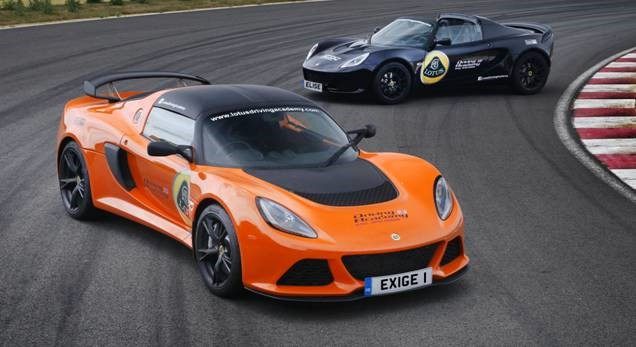 New Lotus Driving Academy opens at Hethel