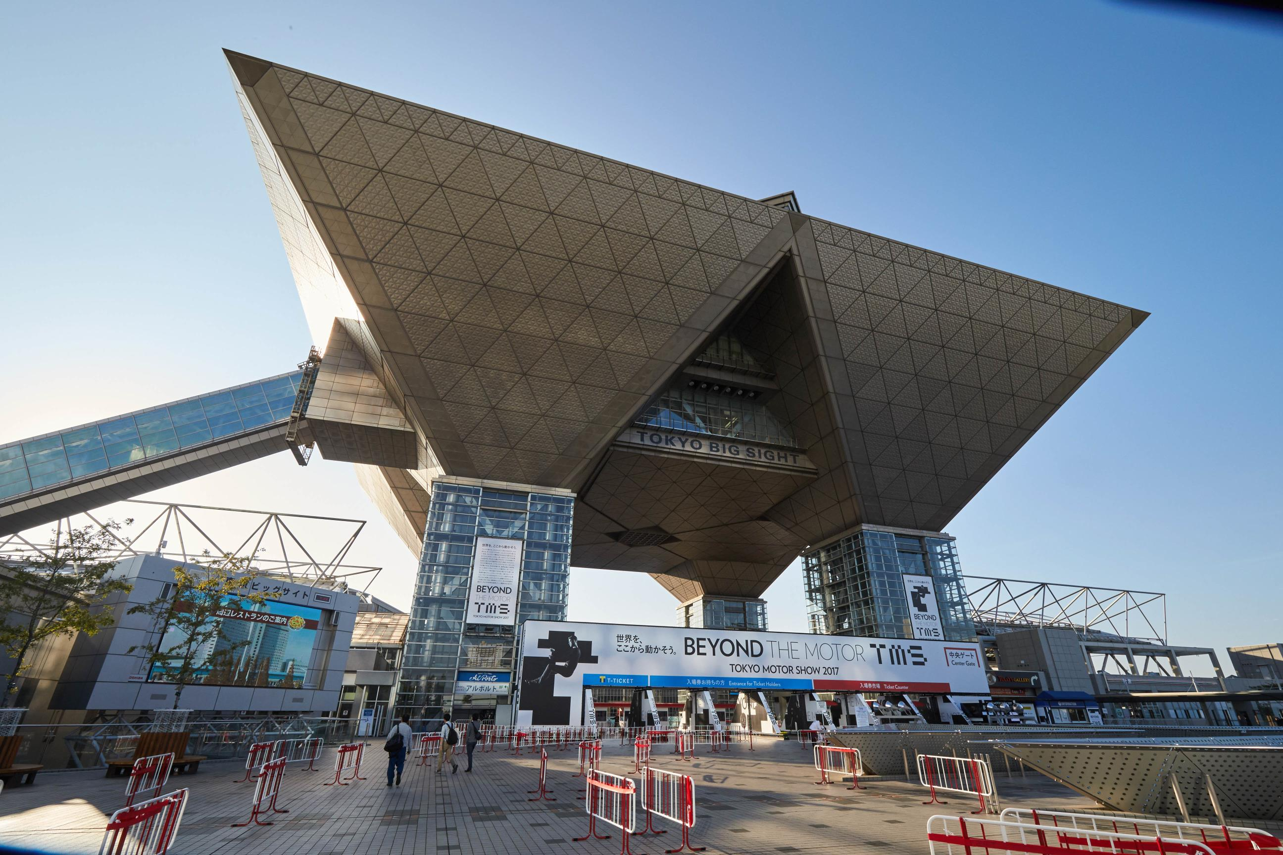 The Tokyo Motor Show 2017 in beeld .