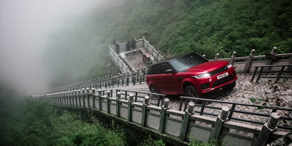 Range Rover Sport Plug-In Hybrid | Dragon Challenge