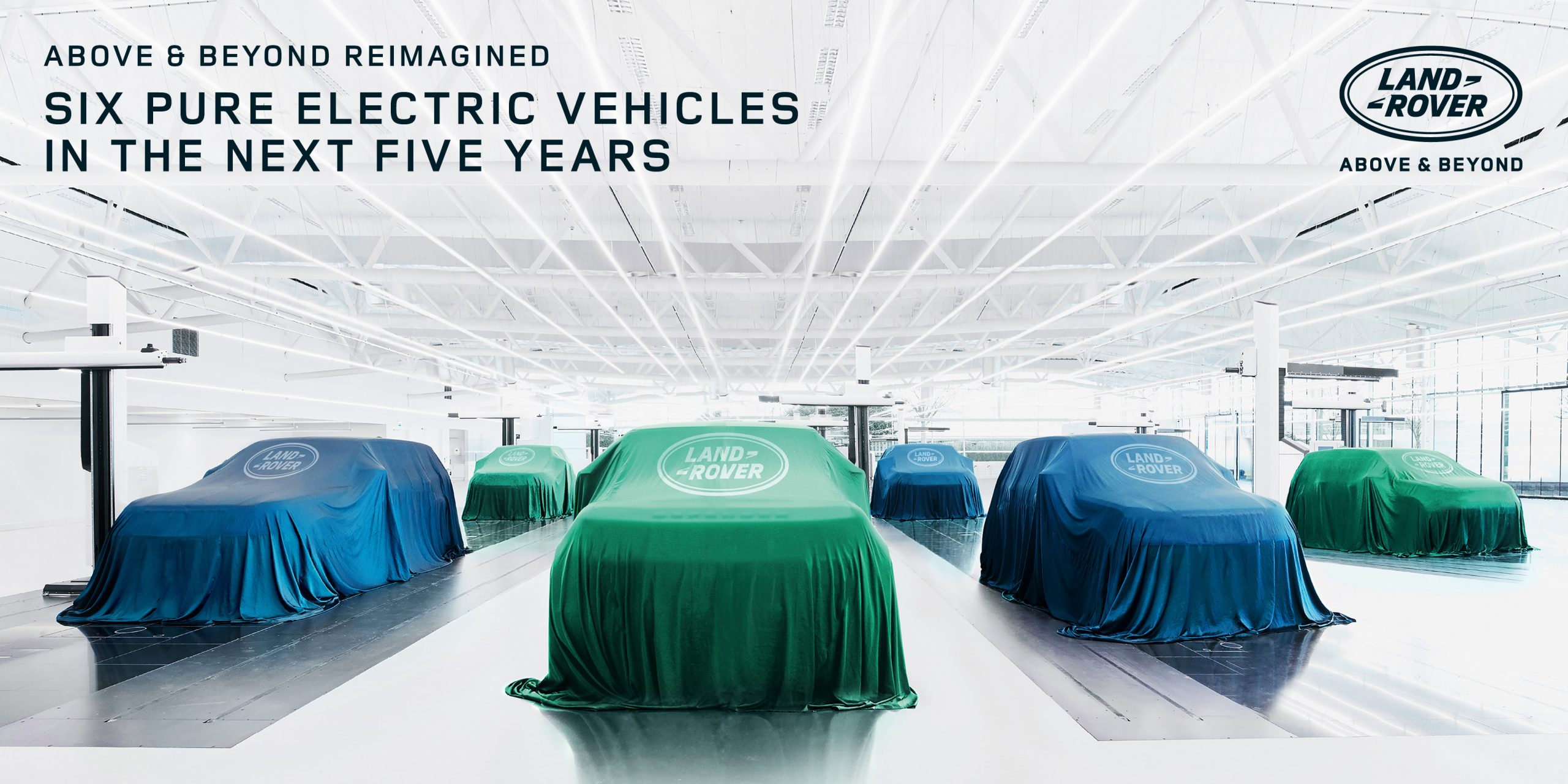 Reimagine Jaguar Land Rover