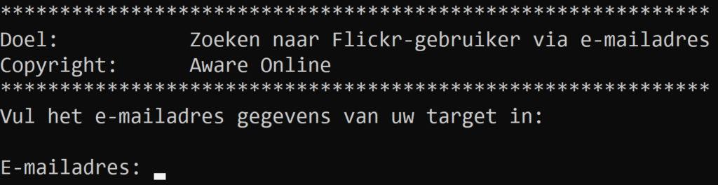 Python email input